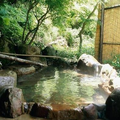 【絶景露天】◆九重登山に便利◆1泊2食◆露天貸切風呂・全7種のお風呂で湯巡り気分♪