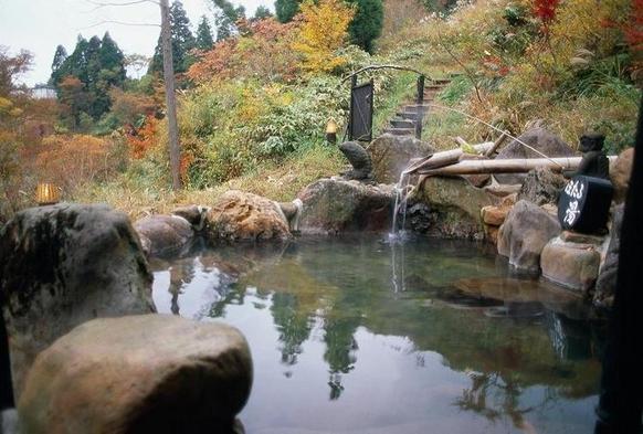 【素泊まり】牧ノ戸峠まで車で5分◆スキー、くじゅう登山に便利 温泉旅館に泊まって温まろう♪