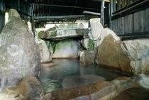 洞窟風呂 10