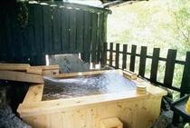 檜風呂 10