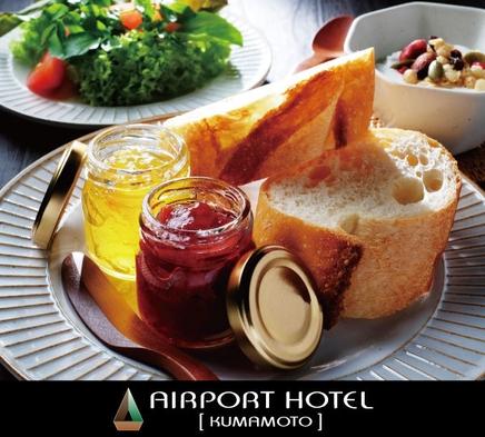 【楽天トラベルセール】◆朝食付き◆全室禁煙♪熊本空港まで13分♪バイキング朝食♪
