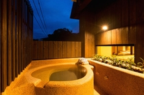【露天風呂付き和洋室~菖蒲~】