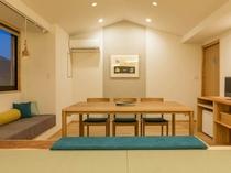 【半露天風呂付きスイートルーム】bookMt.オリジナルのダイニングテーブルでお部屋食を(6名まで)