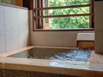 半露天風呂付き和洋室「水仙」