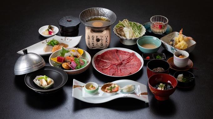 【秋冬旅セール】食べ方選べるしまね和牛150G&日本海の幸宿泊プラン