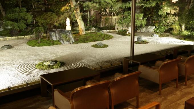 【素泊り】日本一の混浴大露天風呂を満喫!