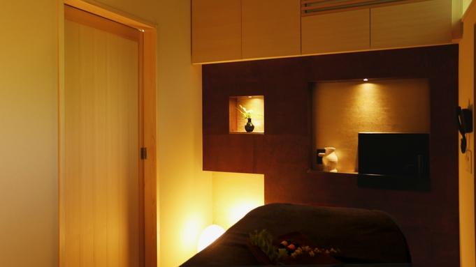-BIHADA Premium-別邸「相生」露天風付き客室寛ぎのエステ付:舟盛会席プラン