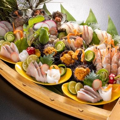 【夏旅セール】【山陰食の旅】☆近海鮮魚7種盛り☆お刺身盛りだくさん!プラン