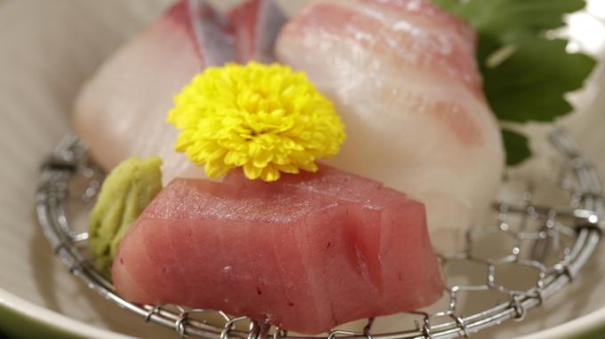 【9月.10月限定】1泊2食最安値 地元鮮魚等、旬の地元食材を使用した月替会席