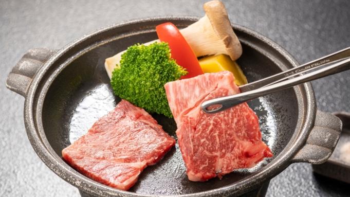 【のどぐろ塩焼き付】☆美食で松江を存分に感じる☆宿泊プラン