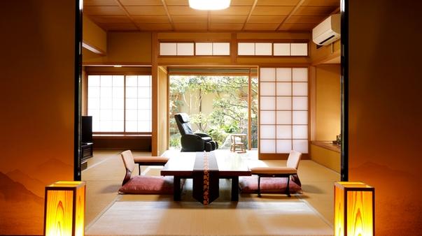 【露天風呂付客室】山荘特別室「常盤の間」エアウィーヴ使用