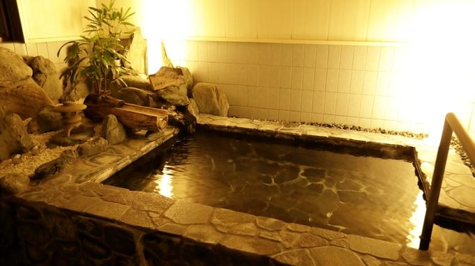 【源泉掛流し専用風呂付き】1名様最大1万円以上お得な宿泊プラン