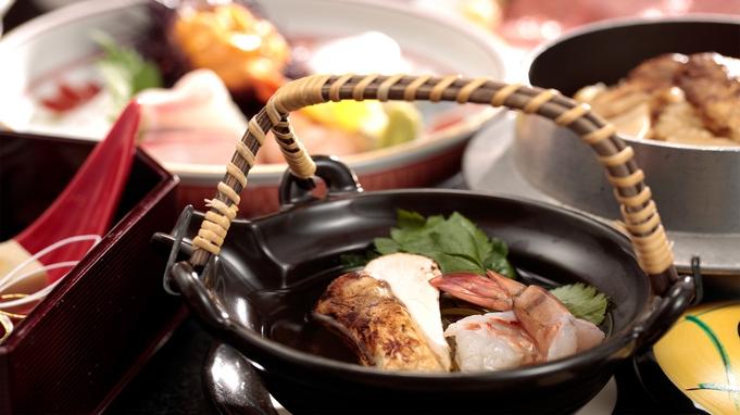 【季節の食旅】×【食欲の秋】☆山陰秋の食材メインは松茸☆宿泊プラン