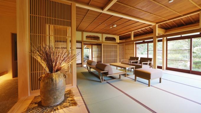 令和3年4月オープン-BIHADA Premium-別邸「相生」露天風付き客室★舟盛会席プラン