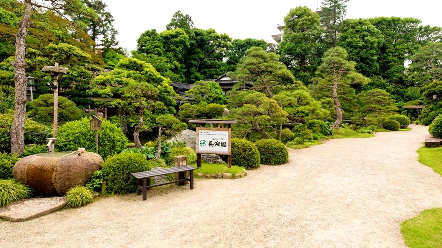 広さおよそ1万坪 回遊式庭園