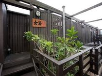 7階 展望露天風呂 入口
