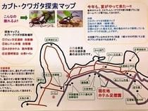 足摺園オリジナルの昆虫探索マップ
