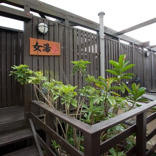 ◆7階/展望露天風呂入口