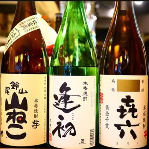 宮崎の地酒も取り揃えております!!もも鐡グループお食事券付きプラン♪