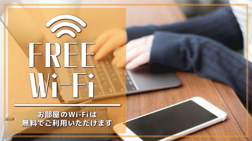 Wi-Fi★