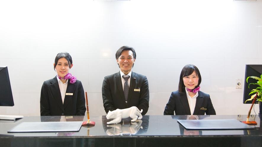 ★フロント★ようこそ、ホテルエリアワン宮崎へ