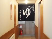 【大浴場入口】