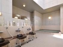 【大浴場】洗い場も広々空間