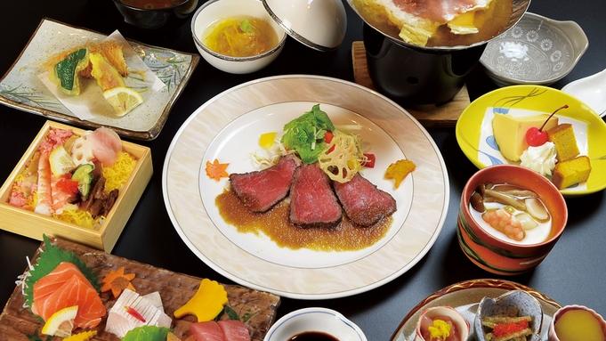 【当館人気NO1秋の会席】岡山名物!祭り寿司とローストビーフも堪能できる♪【1泊2食付プラン】