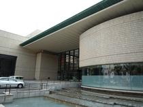 松山コミュニティセンター