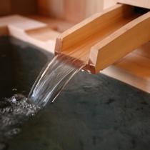菊万葉 内風呂