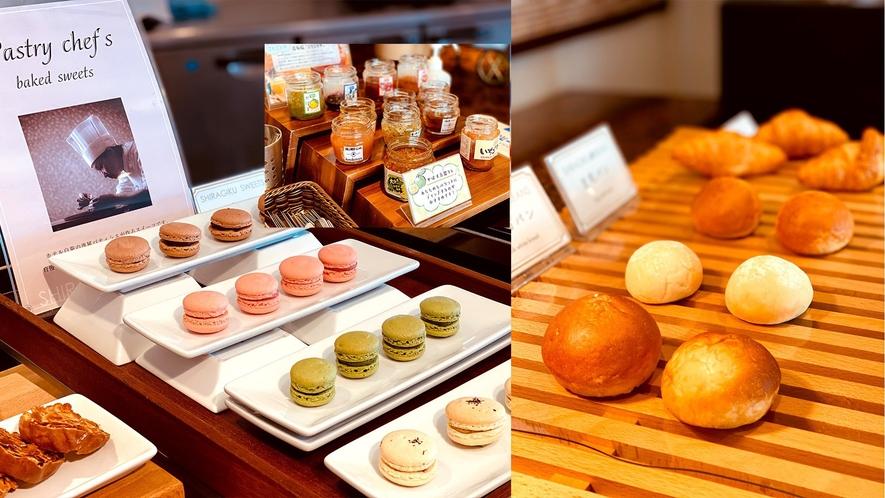 20種類のパン&デザートが楽しめる朝食ブッフェ