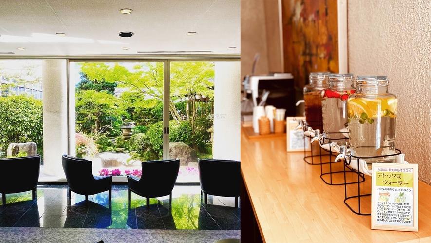 館内で日本庭園を愉しみながらフリードリンク