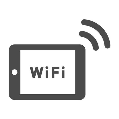 全室でWi-Fiを無料で利用可能