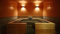 ☆スパ・スイートルーム「菊万葉」 フラットタイプの客室内家族風呂イメージ