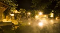 ☆大浴場「楠湯殿」の露天風呂(夜)