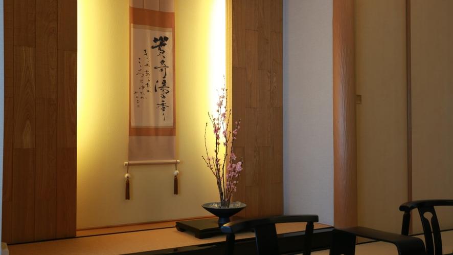 ☆本館・スパ・スイートルーム「菊万葉」(内風呂付)のしつらえ一例