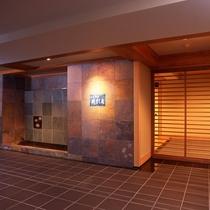菊彩香玄関