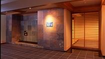 ☆日本料理「菊彩香」玄関
