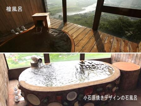 <個室ダイニング食>展望風呂付き洋室(温泉付き)