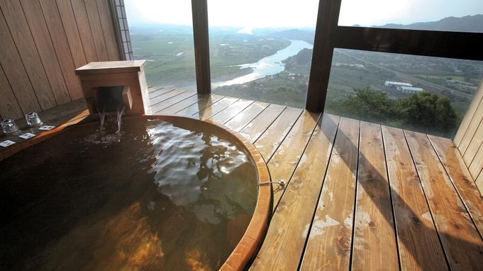 雨天気にせず室内で温泉満喫♪展望風呂(檜風呂又は2021年完成小石原焼デザインの石風呂)付洋室プラン