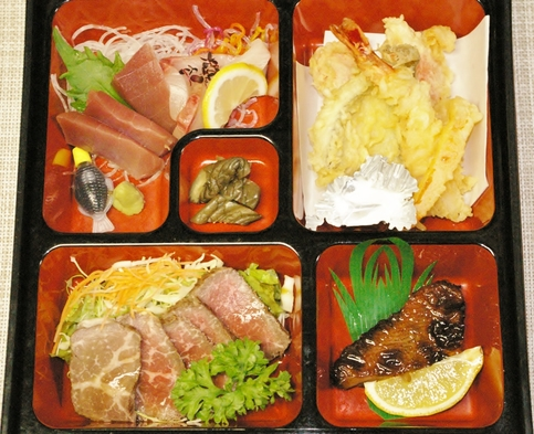 部屋で食べる日替わり弁当付きプラン