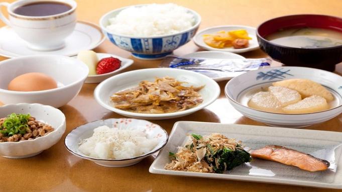 【朝食付】1日の始まりはおいしい朝食から ボリューム満点の定食付プラン!