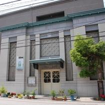 自然資料館