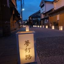 紀州街道(本町地区)