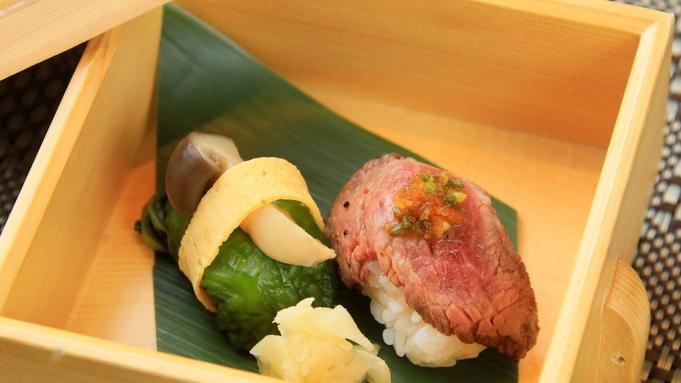 世界中が認める日本酒の最高峰【獺祭】利き酒セット付プラン