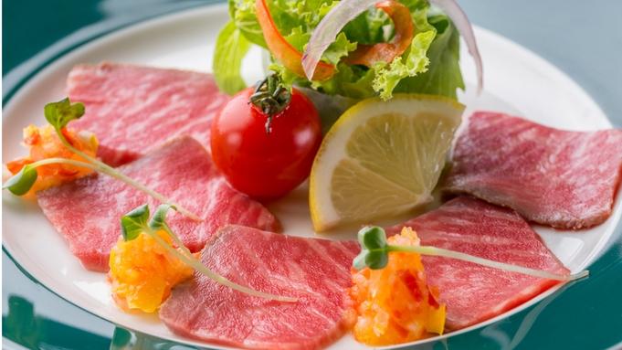 【部屋食選択可】◆肉料理が人気の宿全国4位◆育ち盛りのお子様も大満足♪鳥取産和牛を3種の食べ方で堪能