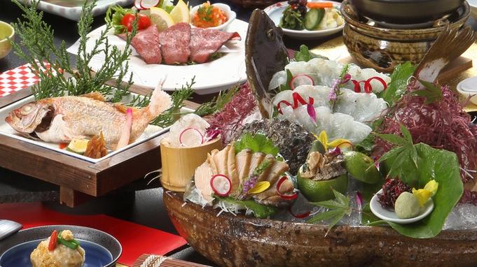 【夏秋旅セール】◆量より『質』◆厳選素材を嗜むノドグロ塩焼き付「量控え目会席」