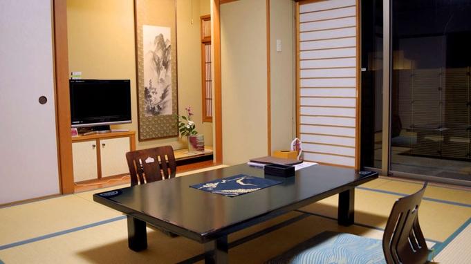 ◆訳ありお得◆お食事は菊乃家におまかせ!1泊2食付き【8畳タイプの和室です】