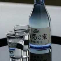 地酒に拘る宿〜当館オリジナル生酒〜