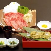 「大山開山1300年年記念料理プラン」の献立一例